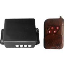 Радио реле HS Eleсtro РР-1 тип М - дистанционное управление нагрузкой с брелка