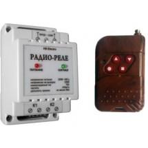 Радио реле HS Eleсtro РР-2 - дистанционное управление нагрузкой с брелка