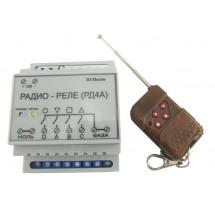 Радио реле HS Eleсtro РР-4 тип М - дистанционное управление нагрузкой с брелка