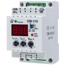 Реле ограничения мощности Новатек ОМ-110-01 220/230В 50/60Гц