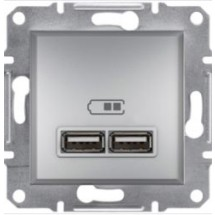 Розетка USB зарядка 2,1А/2*1,05А ASFORA EPH2700261 алюминий