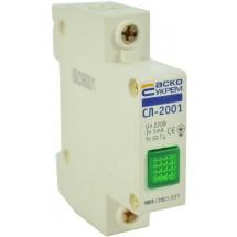 Сигнальная лампа СЛ-2001 (зеленая) Аско