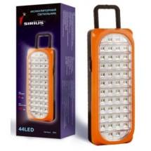 Светильник аварийный Sirius-0003 44 LED аккумуляторный