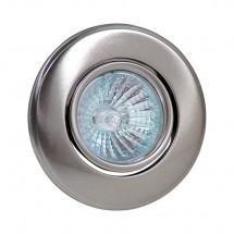 Светильник точечный HL750 MR16 G5.3 хром HOROZ 015 007 0050