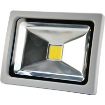 Светодиодный прожектор 20W LED SLIM SMD белый холодный