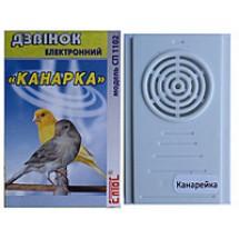 Звонок электрический 'Канарейка' птичья песня (СП 1102(К))