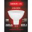 Светодиодная лампа Maxus 1-Led-143-01 MR16 GL 3W 3000K 220V GU5.3