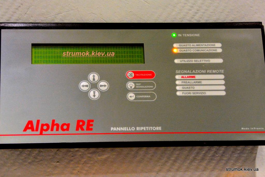 Дистанционное управление распределительным щитом,  которое предназначается для того, чтобы самостоятельно регулировать работу электрической сети