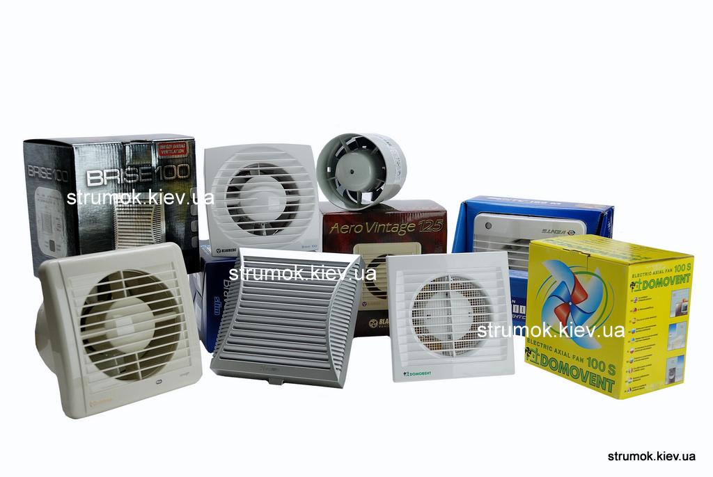 Вентиляторы для воздухообмена
