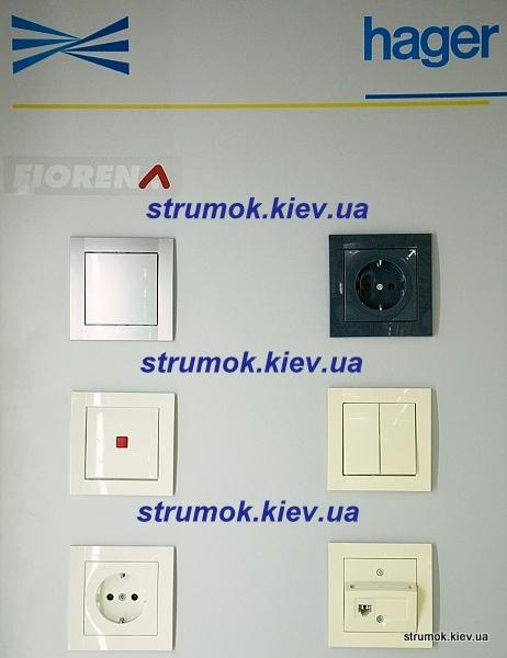 купить розетки выключатели
